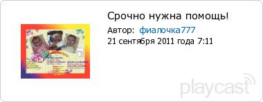 http://yalini.ucoz.ru/_fr/3/2277421.png