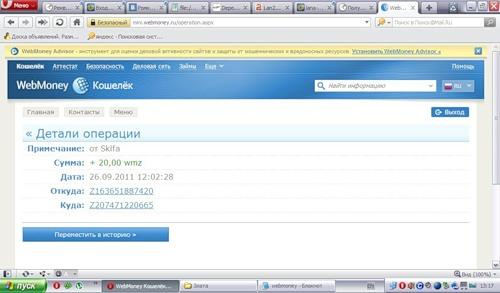 http://yalini.ucoz.ru/_fr/9/0532135.jpg