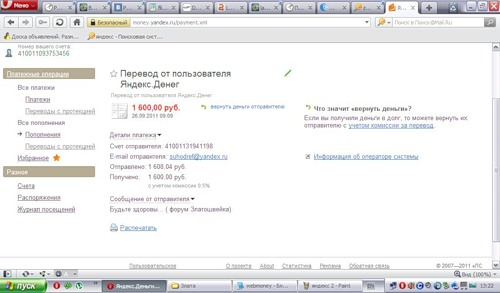 http://yalini.ucoz.ru/_fr/9/3363401.jpg