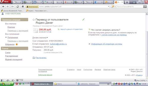 http://yalini.ucoz.ru/_fr/9/4787081.jpg