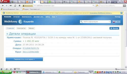 http://yalini.ucoz.ru/_fr/9/9880173.jpg