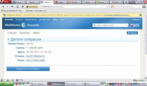 http://yalini.ucoz.ru/_fr/9/s1873570.jpg