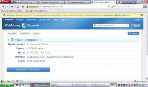 http://yalini.ucoz.ru/_fr/9/s5195822.jpg